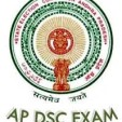 AP DSC 2013 announces Job Bonanza